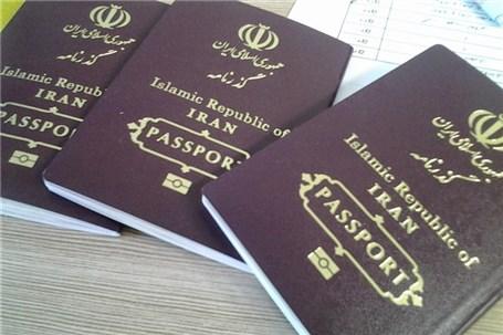 شرایط اخذ مجوز دانشجویی خروج از کشور برای اربعین