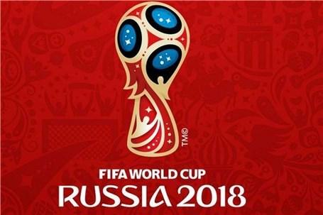 هفت آژانس مسافرتی مجوز برگزاری تور جام جهانی دریافت کردند