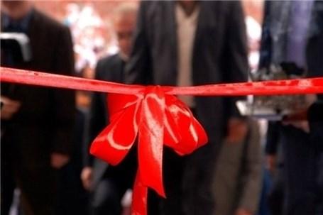 نمایشگاه صنایع دستی و هنرهای سنتی در چابهار افتتاح شد