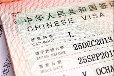 چین صدور ویزا برای بازدیدکنندگان آمریکایی را محدود میکند