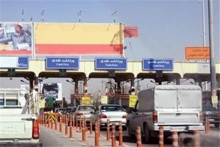عوارض بالای ۱۰ هزار تومان برای آزادراه تهران- شمال قابل پذیرش نیست