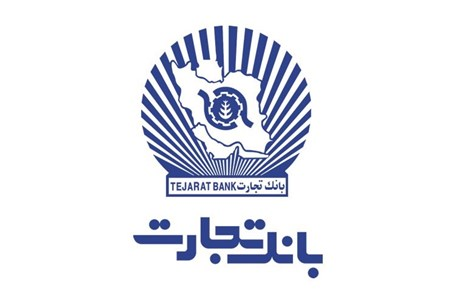 بانک تجارت در فرودگاه اصفهان ارز مسافرتی پرداخت می کند