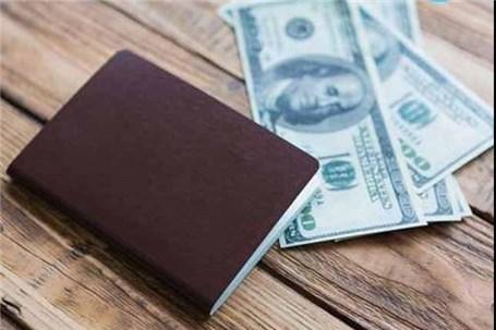 زائران اربعین ارز ۸ هزار تومانی می گیرند