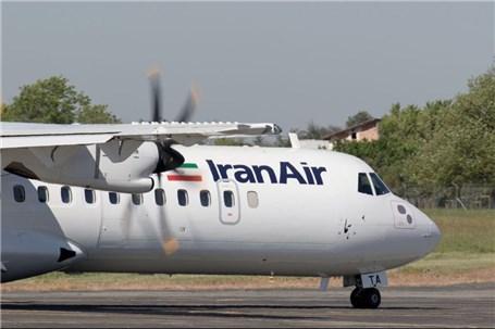پرواز تهران-کیش به فرودگاه مهرآباد بازگشت
