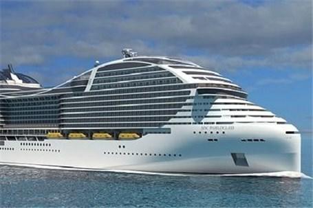 سفر به اروپا با کشتی کروز چقدر آب میخورد؟