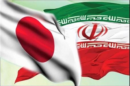آثار تاریخی ایران در ژاپن به نمایش درآمد