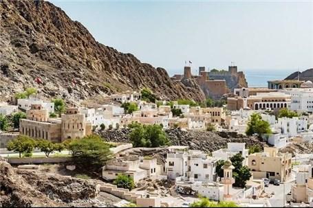 عمان ویزای کار ندارد