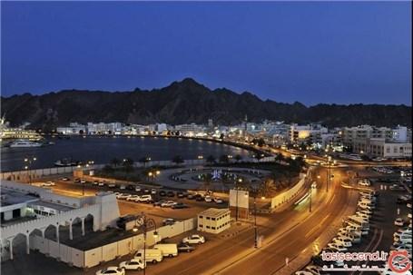 تلاش پادشاهی عمان برای تقویت زیرساخت های گردشگری سلامت