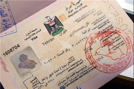حذف ۳ ماهه ویزای عراق لغو شد