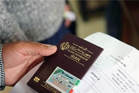 مهر کنترل مرزی گذرنامه زوار به منزله «ویزا» است