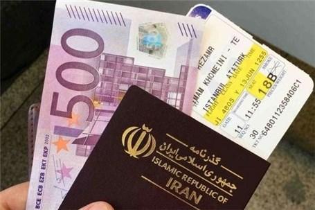 ارز مسافرتی حذف میشود؟