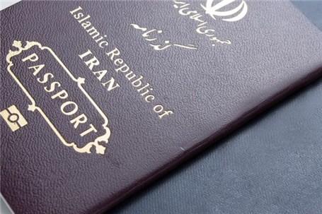 صدور ویزا در فرودگاه برای گردشگران ایرانی