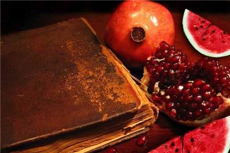 برگزاری جشنواره شب یلدا به میزبانی برج میلاد