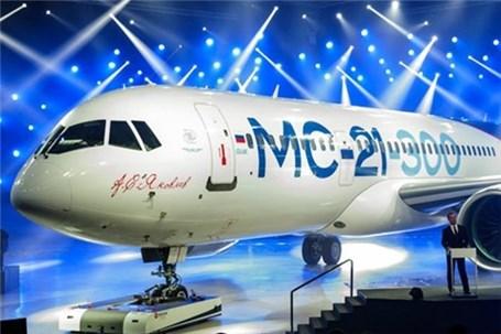 تحریمهای آمریکا، روسیه را به سمت استفاده از قطعات بومی در هواپیمای مسافربری سوق داد