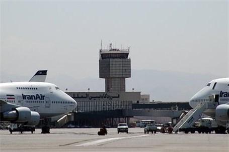 افزایش ایمنی فرودگاه مهرآباد