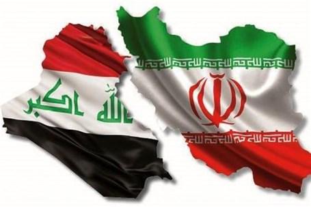 آغاز صدور ویزای رایگان برای شهروندان عراقی از فردا