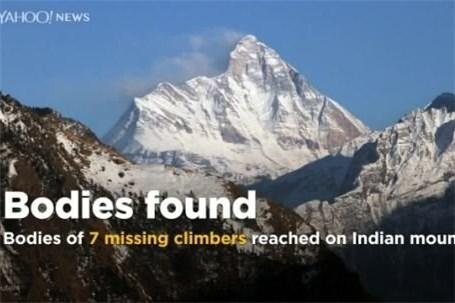 کشف اجساد تیم کوهنوردی بینالمللی در هیمالیا