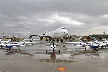 پروازهای مسافری فرودگاه پیام از سرگرفته میشود