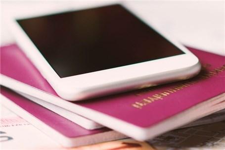 هشدار درباره سوءاستفاده از اطلاعات هویتی مسافران