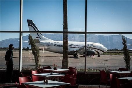 ارزیابی فرودگاههای شیراز و مشهد در گام دوم برنامه تسهیلات حمل و نقل