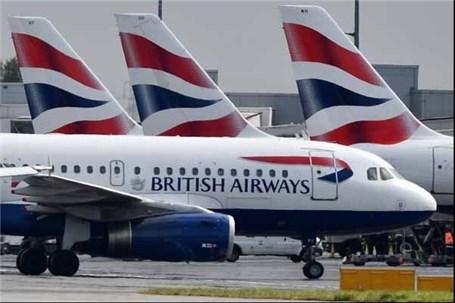 هواپیمایی انگلیس پروازهای خود به ایتالیا را کنسل کرد
