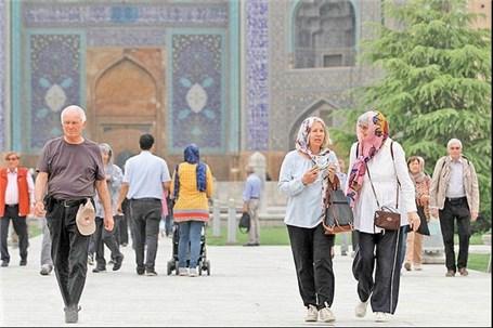 لغو تورهای اروپایی به ایران/باید چارهاندیشی کرد