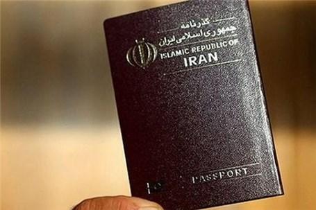 دریافت گذرنامه با کارت پایان خدمت جعلی