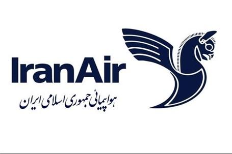 برقراری مجدد پروازهای ایرانایر به اروپا