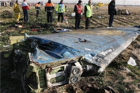 جعبه سیاه هواپیمای اوکراینی در کدام کشور بازخوانی میشود؟