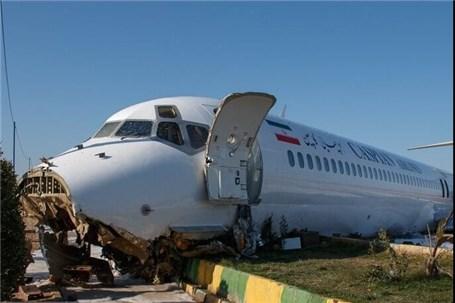 خلبان مقصر سانحه هواپیمای کاسپین در ماهشهر