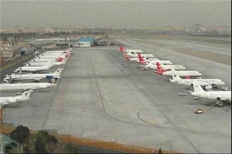 مشکلی در پروازهای فرودگاه مهرآباد وجود ندارد