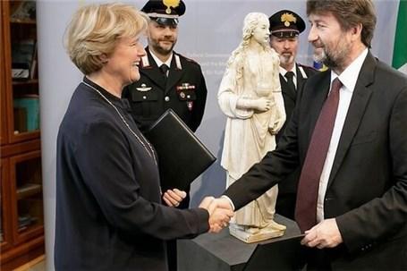 «مریم مجدلیه» به آلمان بازگشت