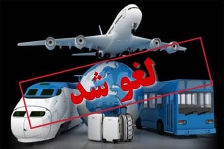 آشفتهبازار استرداد بلیت سفرهای نوروزی