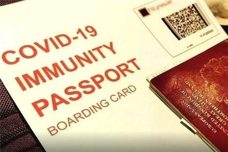 گذرنامه سفر تغییر میکند؟